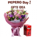 send pepero day gifts to Korea